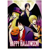 Doujinshi (【コピー誌】HAPPY HALLOWEEN!) / Tetrachord