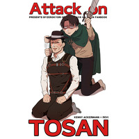 Doujinshi - Shingeki no Kyojin / Eren x Levi (Attack on TOSAN) / Zero Kyori Knock