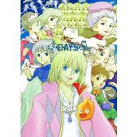 Doujinshi - Howl's Moving Castle (DAYS) / アイディア