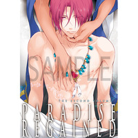 Doujinshi - Free! (Iwatobi Swim Club) / Haruka x Rin (PARADISE REGAINED 2) / UltimatePowers