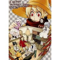 Doujinshi - Muhyo and Roji / All Characters (Muhyo) (A HAPPY PUPPET SHOW) / CoolPower