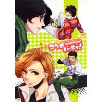 Doujinshi - Anthology - Kamen Rider OOO / Hino Eiji & Ankh (Combo Party!) / 夏風邪