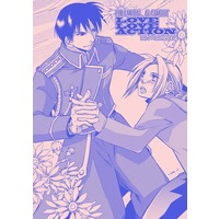 Doujinshi - Fullmetal Alchemist / Roy Mustang x Edward Elric (LOVE LOVE ACTION) / 黄昏博物館