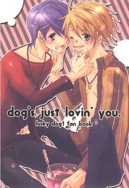 Doujinshi - Lucky Dog 1 / Giulio x Giancarlo (dog's just lovin' you.) / Citron Fizz