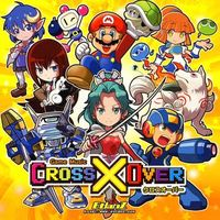 Doujin Music - Game Music Cross×Over クロスオーバー / EtlanZ