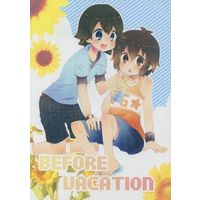 Doujinshi - Inazuma Eleven / Handa Shinichi & Matsuno Kuusuke & Fideo Ardena (BEFORE VACATION Summer Vacation) / KHS