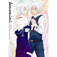 Doujinshi - Anthology - D.Gray-man / Lavi x Allen Walker (kemomimi) / 華灯屋/arcadia