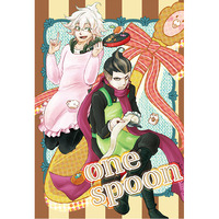 Doujinshi - Manga&Novel - Anthology - Danganronpa / Gandamu x Komaeda (one spoon) / オンビキ