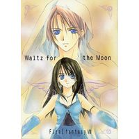 Doujinshi - Final Fantasy VIII / Squall x Rinoa Heartilly (Waltz for the Moon) / TENSHIN MONOGATARI