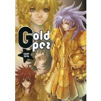 Doujinshi - Anthology - Saint Seiya (Gold pez) / cocchi