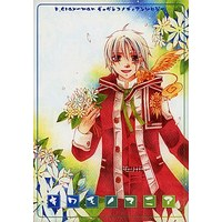 Doujinshi - Anthology - D.Gray-man / All Characters (キワモノマニア) / わるものマニア