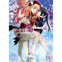 Doujinshi - Macross Frontier / Alto x Sheryl (engage・I Pourquoi ne pas) / mixed breed
