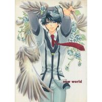 Doujinshi - Gunparade March (new world) / MIKADO
