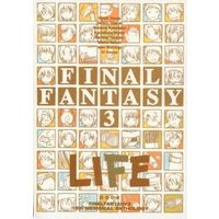 Doujinshi - Anthology - Final Fantasy III / All Characters (Final Fantasy) (LIFE) / METALWING