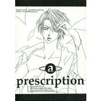 Doujinshi - Final Fantasy VIII / Squall Leonhart (prescription) / Russian Blue