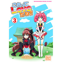 Doujinshi - HappinessCharge Precure! / Cure Fortune (これってLoveだね!!3) / Skirthike