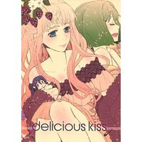 Doujinshi - Macross Frontier / Alto x Sheryl & Brera x Ranka (delicious kiss) / mixed breed