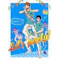 Doujinshi - Haikyuu!! / Oikawa x Iwaizumi (Let's Party) / そば屋