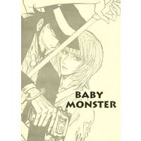 Doujinshi - Lupin III / All Characters (BABY MONSTER) / 隠者の庵