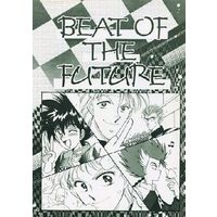 Doujinshi - Future GPX Cyber Formula (BEAT OF THE FUTURE) / フラミンゴエクスプレス