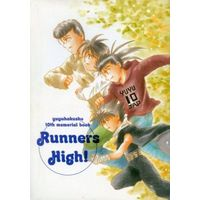 Doujinshi - Manga&Novel - YuYu Hakusho / All Characters (Runners High!) / Water