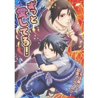 Doujinshi - Manga&Novel - Anthology - NARUTO / Sasuke & Itachi (ずっと愛してる!) / Mutsumix