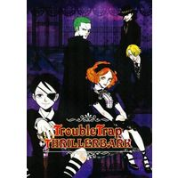 Doujinshi - ONE PIECE (TroubleTrap THEILLERBARK) / TGKD