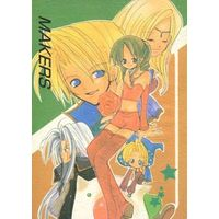 Doujinshi - Final Fantasy Series / Tina (Final Fantsy Series) (MAKERS) / INFINITE