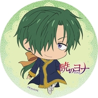 Badge - Akatsuki no Yona / Jae-Ha