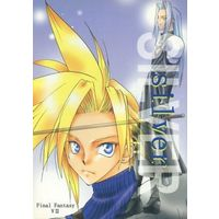 Doujinshi - Final Fantasy VII / Sephiroth & Tifa & Cloud (SILVER) / PHANTOM