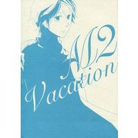 Doujinshi - Fire Emblem Series / Marth (【オフセット】M2 Vacation) / icrr