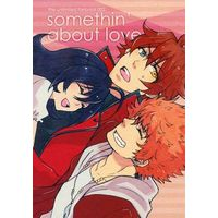 Doujinshi - The Unlimited / Fujiura You x Andy Hinomiya (somethin' about love) / STK