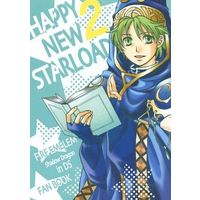 Doujinshi - Fire Emblem: Shadow Dragon and the Blade of Light (HAPPY NEW STARLOAD 2) / IKATAKO亭