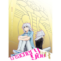Doujinshi - Yu-Gi-Oh! / Bakura & Yami Bakura (treachery for you) / LECHE