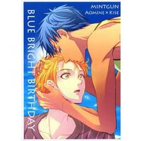 Doujinshi - Kuroko's Basketball / Aomine x Kise (【コピー誌】BLUE BRIGHT BIRTHDAY) / mintgun