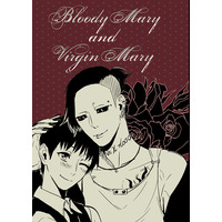 Doujinshi - Tokyo Ghoul / Uta  x Kaneki Ken (Bloody Mary and Virgin Mary) / deerboy