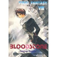 Doujinshi - Final Fantasy VIII / All Characters (Final Fantasy) (BLOODSTONE) / United Babys