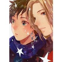 Doujinshi - Hetalia / France x Spain (幸福論) / atsu