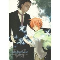 Doujinshi - D.Gray-man / Tyki Mikk x Lavi (Witch's Forest ~butterfly of the dark~) / Tondemo 8 Pun