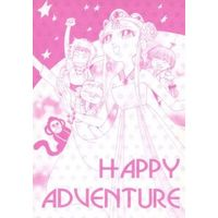 Doujinshi - Macross Frontier / Ranka Lee (HAPPY ADVENTURE) / ガミラス愛国党