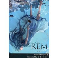 Doujin Music - REM -レム- / 彩音 ~xi-on~