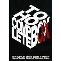 Doujin Music - TOHO COMPLETE BOX / Undead Corporation