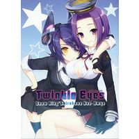 Doujinshi - Twinkle Eyes / Snow Ring