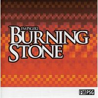 Doujin Music - FMPSG012 BURNING STONE / Circle FMPSG