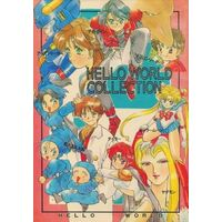 Doujinshi - HELLO WORLD COLLECTION / HELLO WORLD