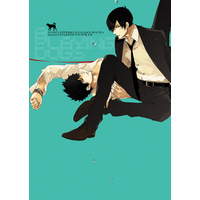 Doujinshi - PSYCHO-PASS / Kougami x Ginoza (a playing dogs) / けものみち