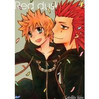 Doujinshi - KINGDOM HEARTS / Axel x Roxas (Red dusk) / Satellite Rider