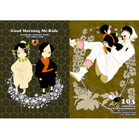 Doujinshi - Hoozuki no Reitetsu / Hoozuki x Hakutaku (Good Morning Mr.kids) / 103