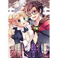 Doujinshi - Sailor Moon / Seiya Kou x Tsukino Usagi (Love is made you any number of times) / Karumitei