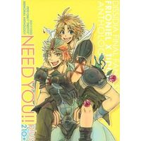 Doujinshi - Dissidia Final Fantasy / Firion & Tidus (NEED YOU!!) / 3cm